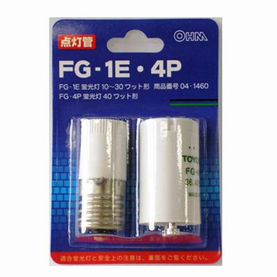 FG-1E・4P