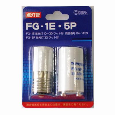 FG-1E・5P