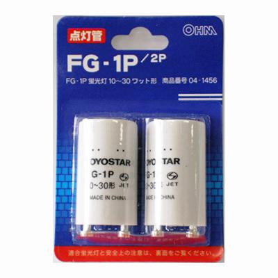 FG-1P・1P