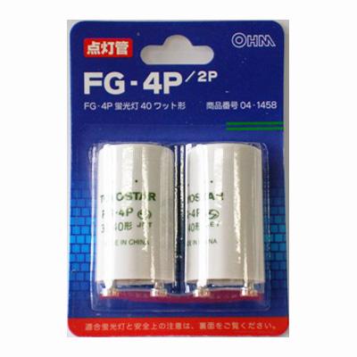 FG-4P・4P