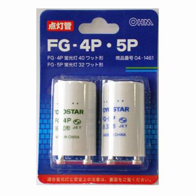 FG-4P・5P