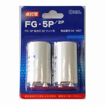 FG-5P・5P