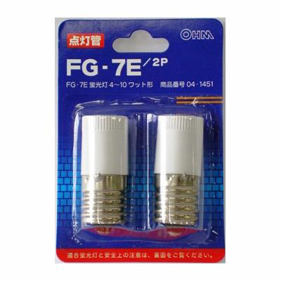 FG-7E・7E