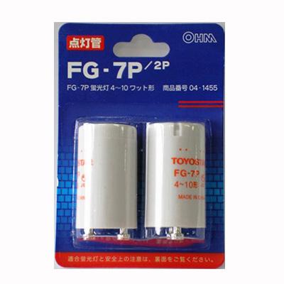 FG-7P・7P