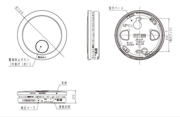 kanchiki_SHK48455Y_pa