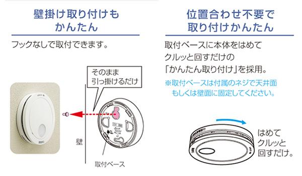 kanchiki_SHK48153_pa