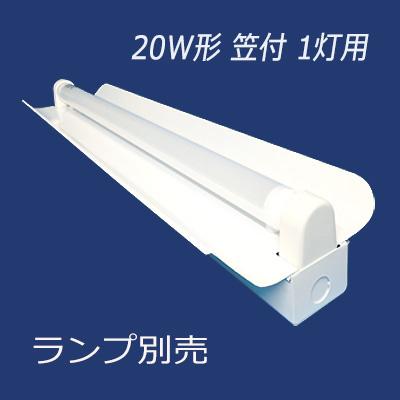 201-A1 LED(両側給電)