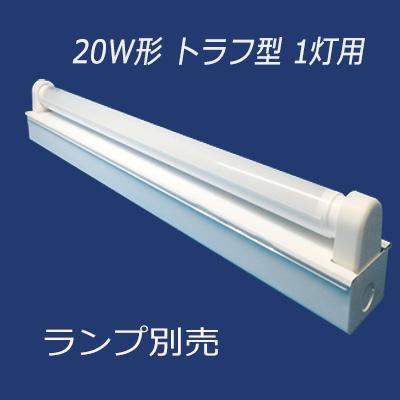 201-C1 LED(片側給電)