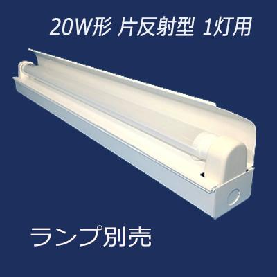 201-C2 LED(両側給電)