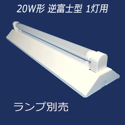 201-V1 LED(両側給電)