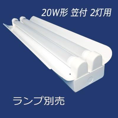 202-AW LED(両側給電)