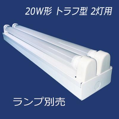 202-CW LED(両側給電)