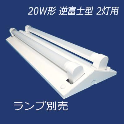 202-V2 LED(片側給電)