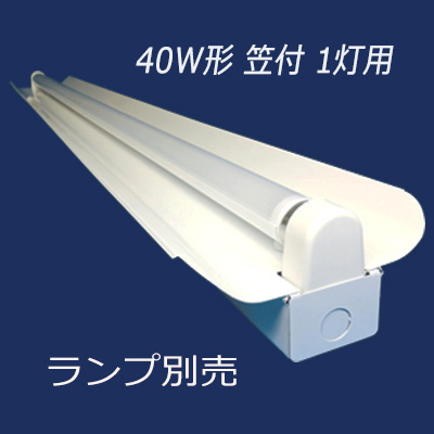 401-A1 LED(片側給電)