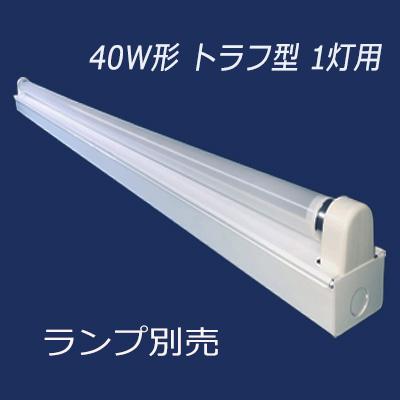 401-C1 LED(両側給電)