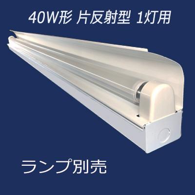 401-C2 LED(片側給電)