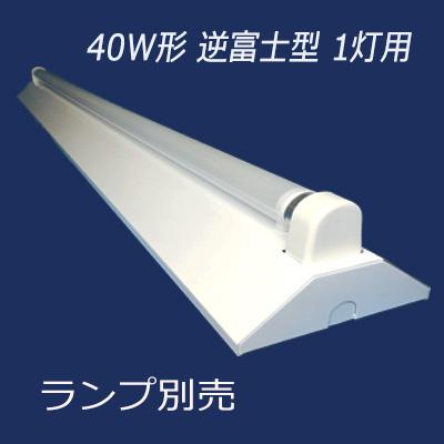 401-V1 LED(両側給電)