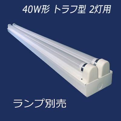 402-CW LED(片側給電)