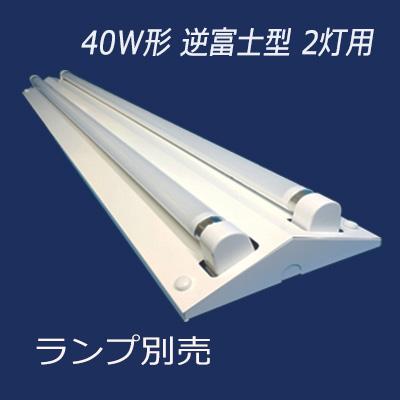 402-V2 LED(両側給電)
