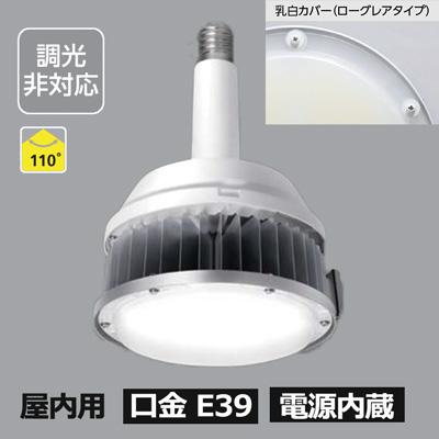 LDR52N-E39/110-I/F