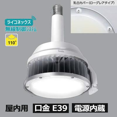 LDR104N-E39/110-I-LI/F