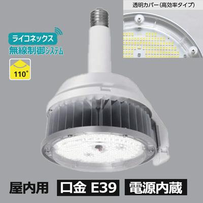 LDR104N-E39/110-I-LI