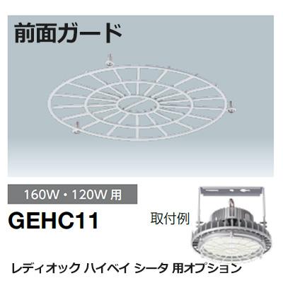 GEHC11