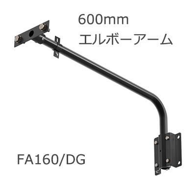 FA160/DG