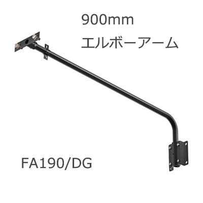 FA190/DG