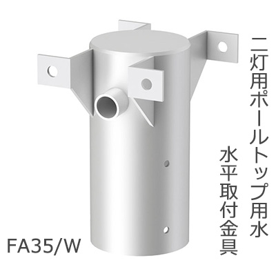 FA35/W