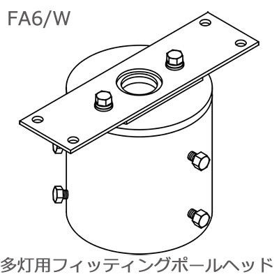 FA6/W