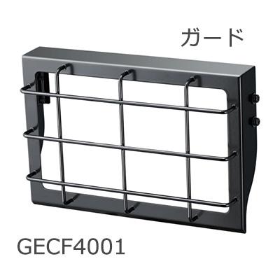 GECF4001