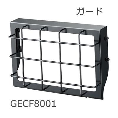 GECF8001