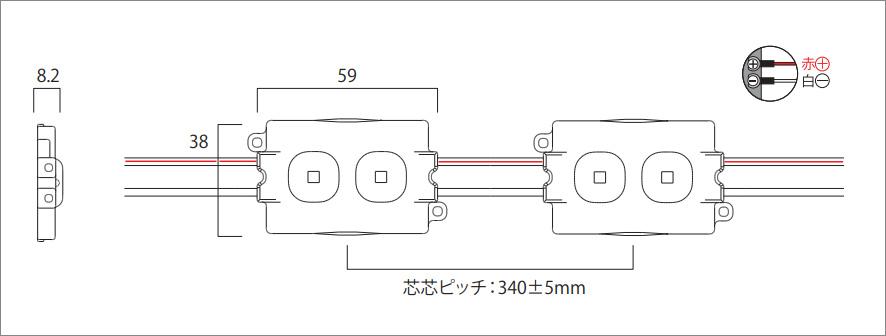 LG-12V 2L-2.3W