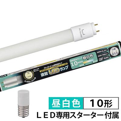 LDF10SS・N/6/7-U