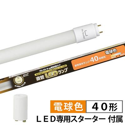 LDF40SS・L/18/22-U