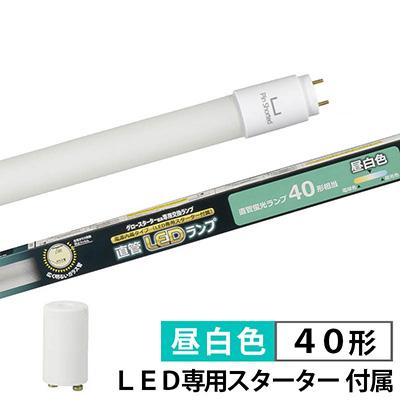 LDF40SS・N/18/25-U