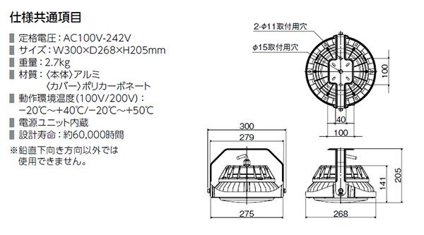 フェニックス ハロゲンランプ ダイクロハロゲン電球のラインアップ