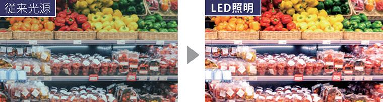 【アイリスオーヤマ】LED棚下照明 低温用 T6タイプ