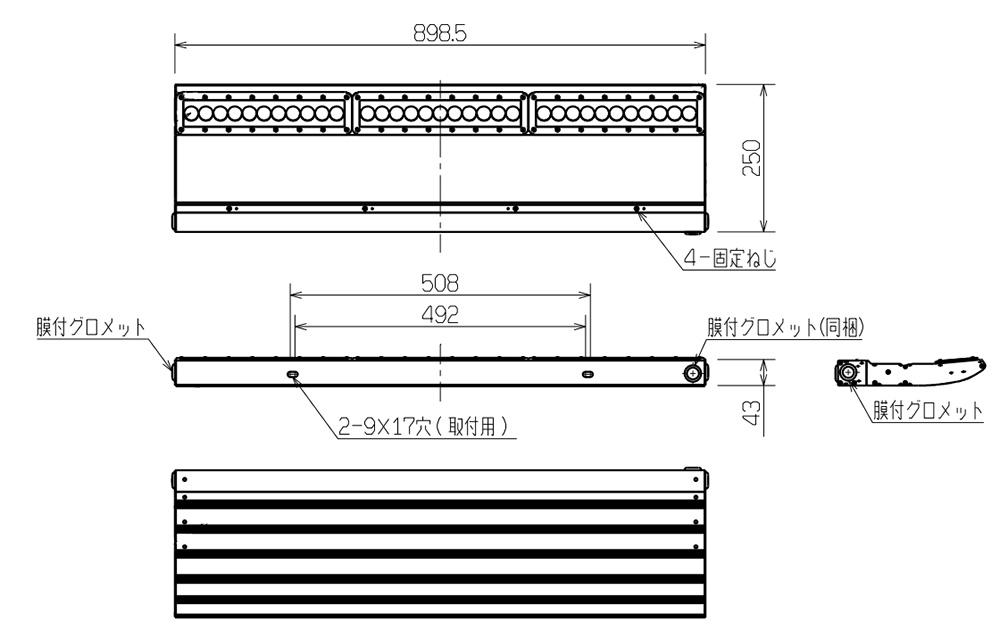 レディオックカトラスTYPE-S 下向き 900L