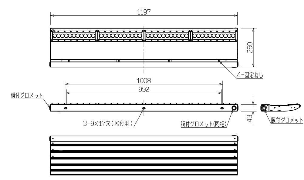 レディオックカトラスTYPE-S 下向き 1200L