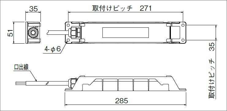 岩崎電気 LEDioc RECT レディオック レクト