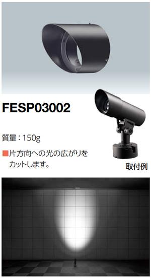 FESP03002