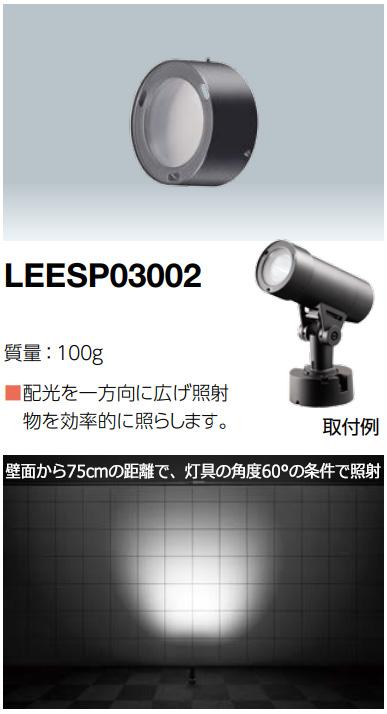 LEESP03002