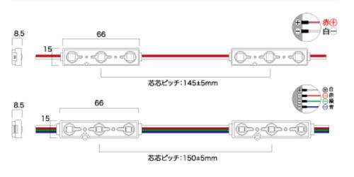 LG-12V 3C