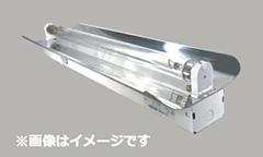 シルバー(大和電機産業)グロー式 殺菌灯器具 笠付型