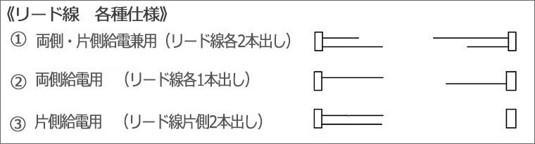 【梅電社】電源内蔵直管LEDランプ用ホルダー《リード線 各種形状》