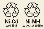 リサイクルに関するお願い
