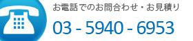 Tel:043-204-3420